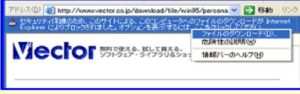 azpdownload4