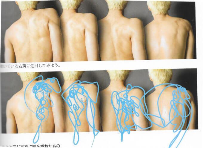 上半身が裸の男性の肩をムーヴィングした写真