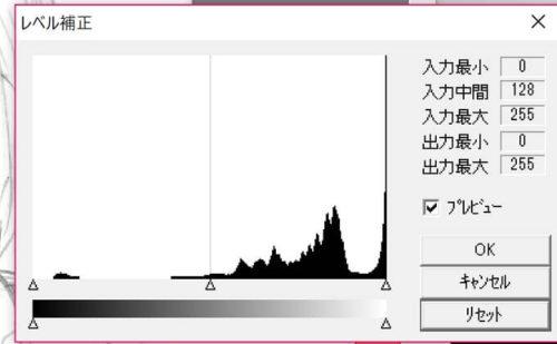 azpainter2のレベル補正の画面