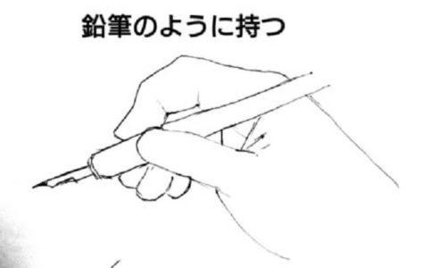 右手で丸ペンを持ったイラスト