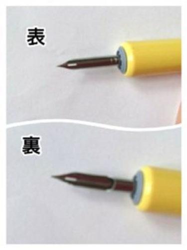 デリータの丸ペンの裏と表が載った写真