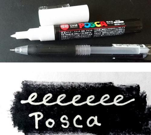 ポスカホワイトとサラサペンの比較