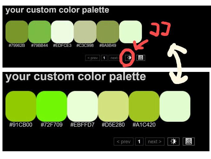 ColorHunterで彩度を鮮やかとくすんだ色に切り替える