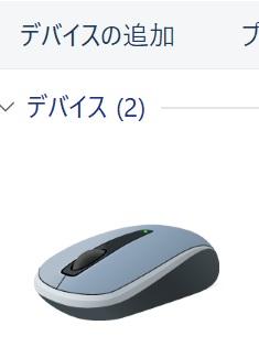 エレコムのマウスの画像