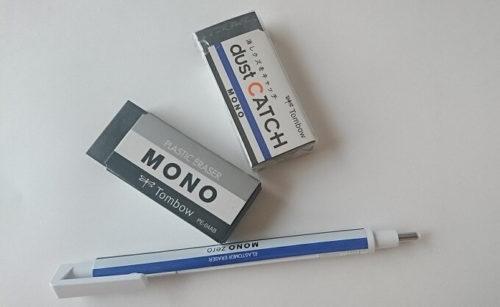 モノブラック、ダストキャッチ、モノゼロの写真
