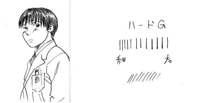 ゼブラのハードGペンで描いた男性のイラスト