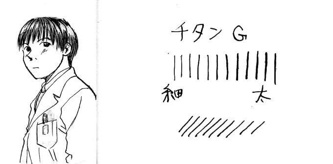 ゼブラのチタンGペンで描いた男性のイラスト