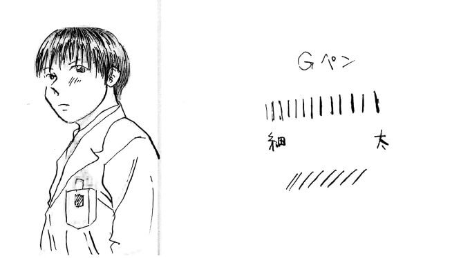 ゼブラのGペンで描かれた男性のイラスト