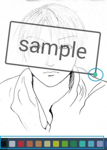 sample表示を入れたキャプチャ